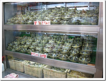 Shanghai Crabs selling in Wah Kee Wing Cheong Ho, Causeway Bay