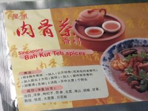 Bak Kut Teh Spices Premix Pack