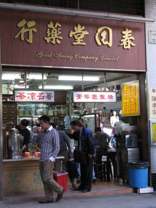 Chinese Medicine & Herbal Tea Shop in Central, Hong Kong