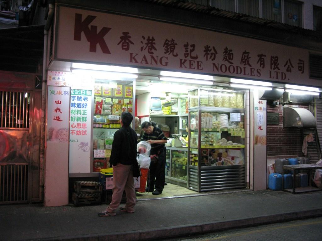 Kang Kee Noodles Shop