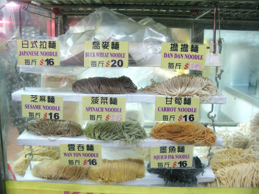 Various types of Fresh noodles