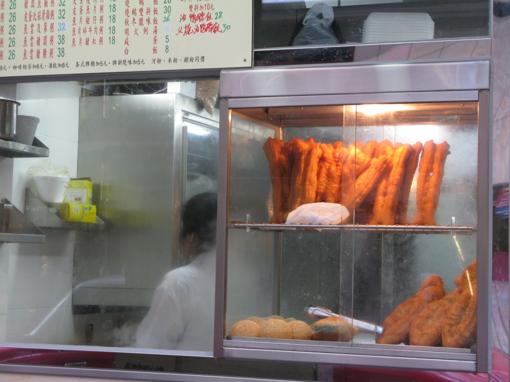 Traditional style congee place in HK