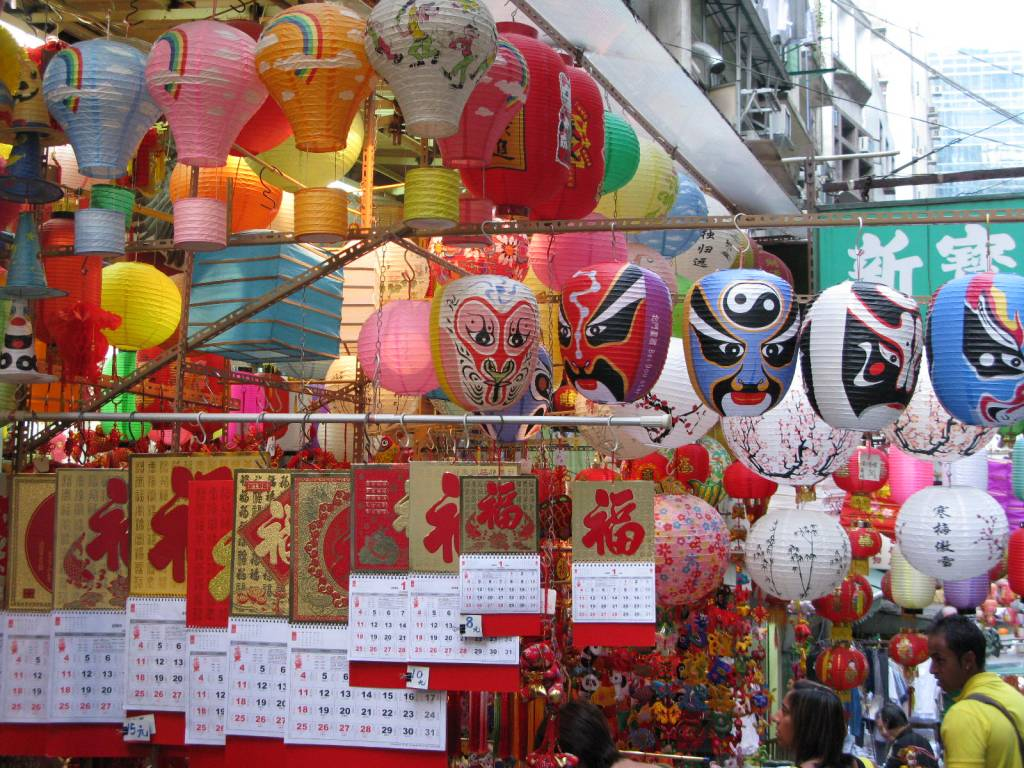 Lanterns selling in HK