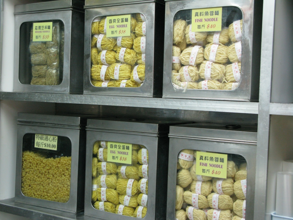 Egg noodles sold in Wanchai, Hong Kong