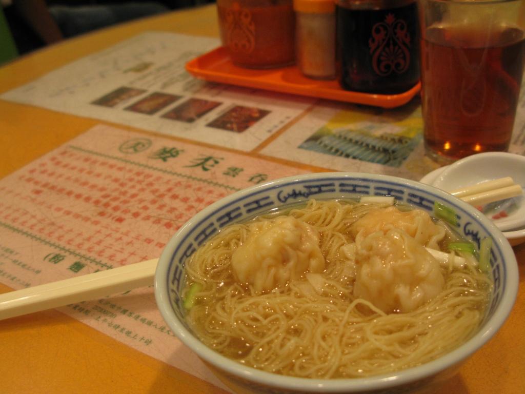 Wonton noodle from Mak's Noodle