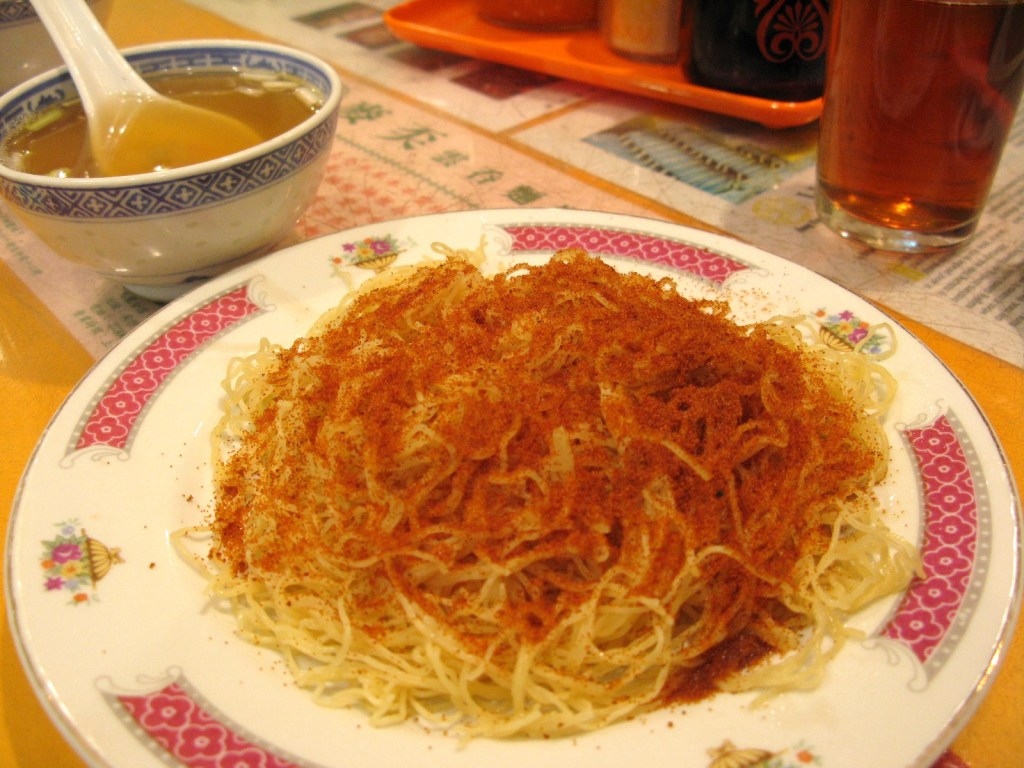 Dried Shrimp roe Lo-Mein