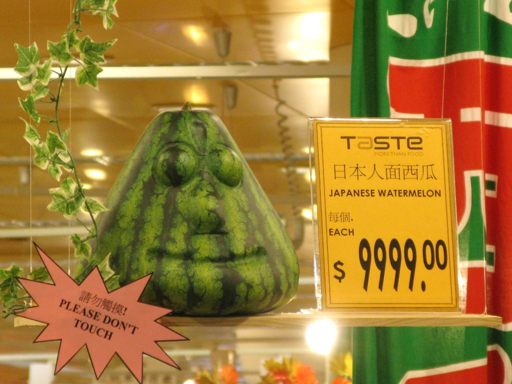 Japanese Watermelon 01