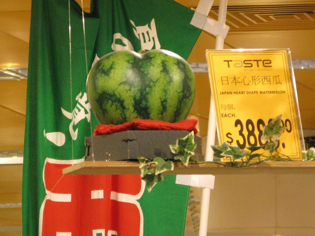 Japanese watermelon 04