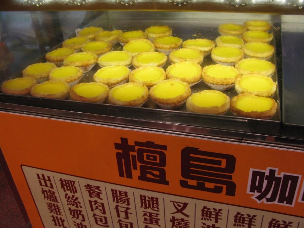 Hong Kong style Egg Custard Tarts